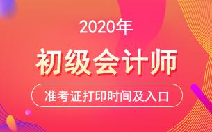 2020年初�(ji)������士甲C打印�r(shi)�g及入口